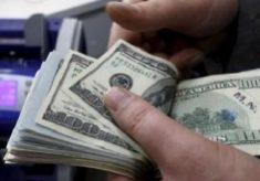 Cotiza el dólar en $18.67 en aeropuerto capitalino
