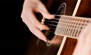 guitarra-clasica-destacada